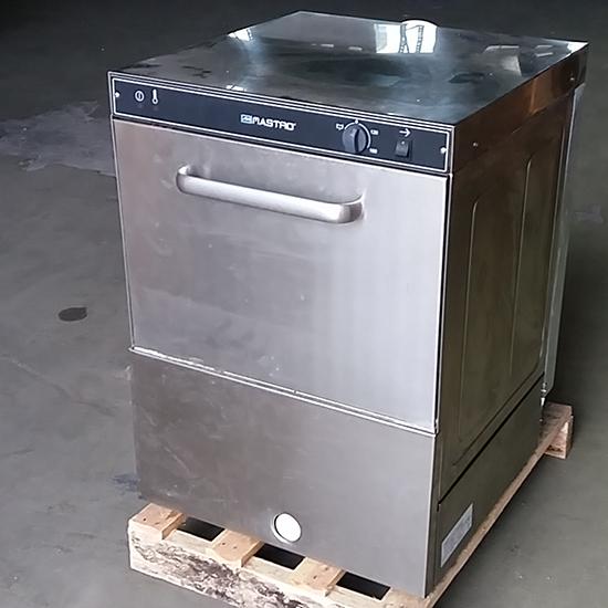 Geschirrspüler mit Spülmitteldosierer und Ablaufpumpe, mechanisch, Korbmaß 50x50 cm - DEFEKT